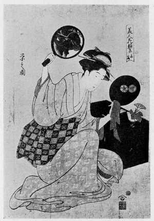 栄之: 「美人花歌集」 - Ritsumeikan University