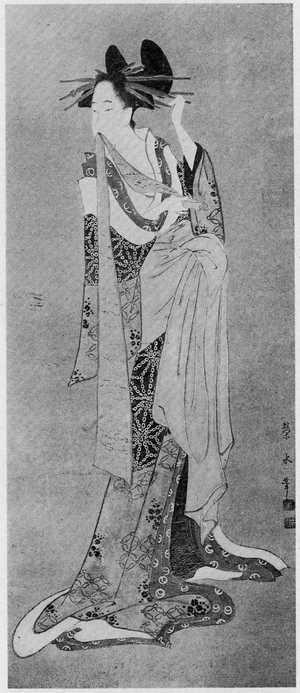 Ichirakutei Eisui: (美人噛玉章図) - Ritsumeikan University