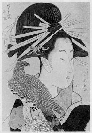 Ichirakutei Eisui: 「ちょうじや内唐歌」 - Ritsumeikan University