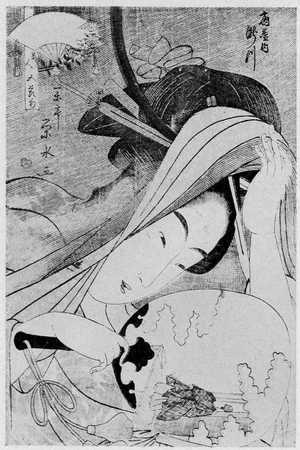 Ichirakutei Eisui: 「扇屋瀧川」 - Ritsumeikan University