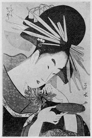Ichirakutei Eisui: 「丁字屋から琴」 - Ritsumeikan University