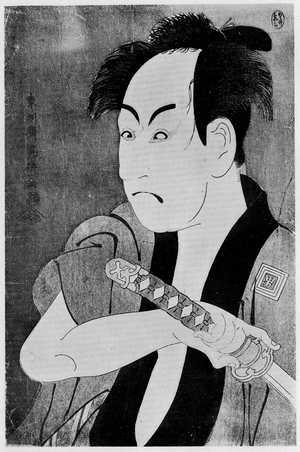 Toshusai Sharaku: 「市川男女蔵」 - Ritsumeikan University