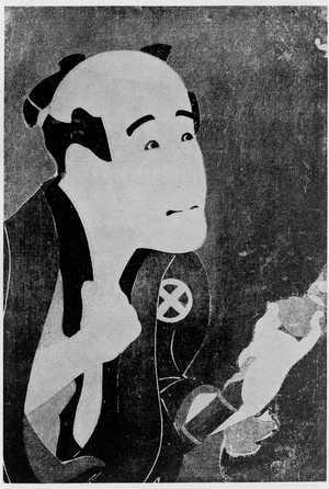 Toshusai Sharaku: 「大谷広次」 - Ritsumeikan University