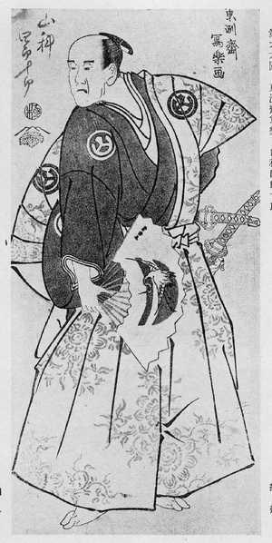 Toshusai Sharaku: 「山科四郎十郎」 - Ritsumeikan University