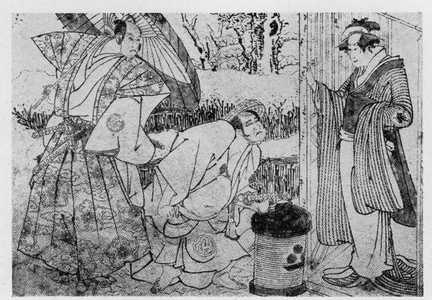 Toshusai Sharaku: (板下画) - Ritsumeikan University