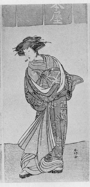 Katsukawa Shunko: (松木屋店先 中) - Ritsumeikan University