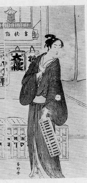 Katsukawa Shunko: (岩井半四郎の久松) - Ritsumeikan University