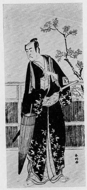 Katsukawa Shunko: (市川門之助) - Ritsumeikan University