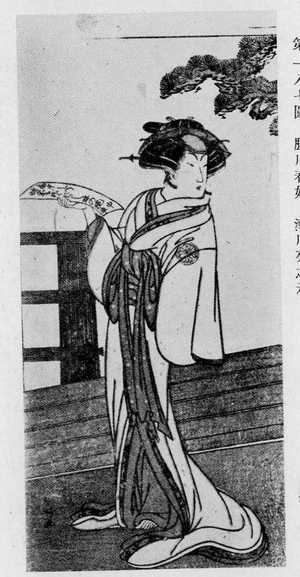 Katsukawa Shunko: (瀬川菊之丞) - Ritsumeikan University