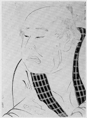 Katsukawa Shun'ei: (片岡仁左衛門) - Ritsumeikan University