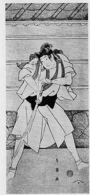 Katsukawa Shun'ei: (岩井半四郎) - Ritsumeikan University