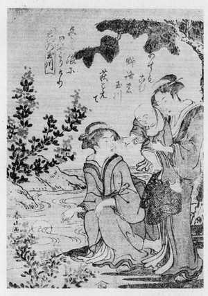 Katsukawa Shunzan: 「萩の玉川」 - Ritsumeikan University