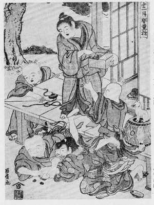 Katsukawa Shunzan: (子供遊之図) - Ritsumeikan University