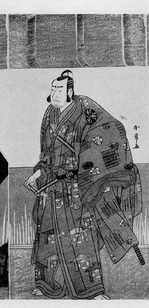 Katsukawa Shunzan: (七種粧曽我 中) - Ritsumeikan University