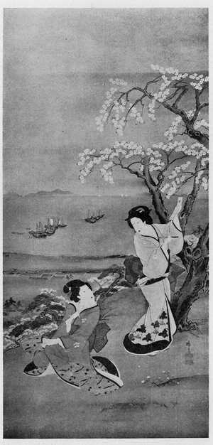 Teisai Hokuba: (御殿山美人観桜図) - Ritsumeikan University