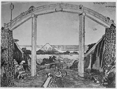 Katsushika Hokusai: 「高橋の富士」 - Ritsumeikan University