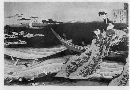 Katsushika Hokusai: 「百人一首」 - Ritsumeikan University