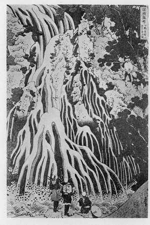 Katsushika Hokusai: 「諸国瀧巡り」 - Ritsumeikan University