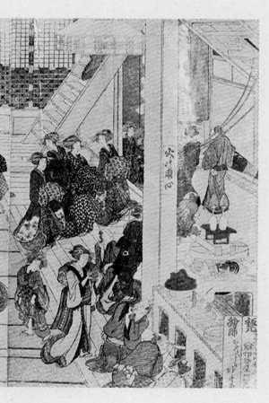 Katsushika Hokusai: 「揚屋 1」 - Ritsumeikan University