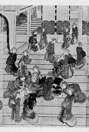 Katsushika Hokusai: 「揚屋 2」 - Ritsumeikan University