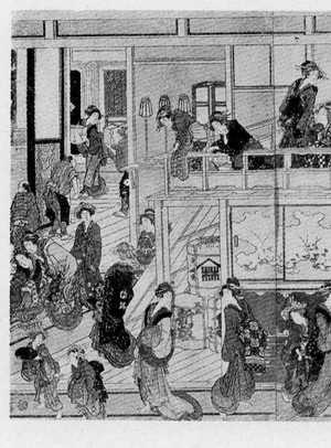 Katsushika Hokusai: 「揚屋 5」 - Ritsumeikan University
