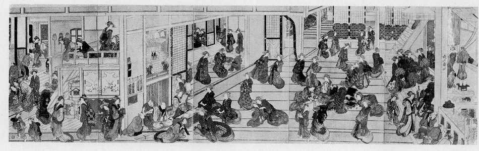 Katsushika Hokusai: 「揚屋」 - Ritsumeikan University