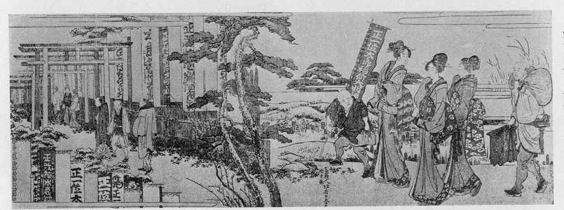 Katsushika Hokusai: (太郎稲荷) - Ritsumeikan University