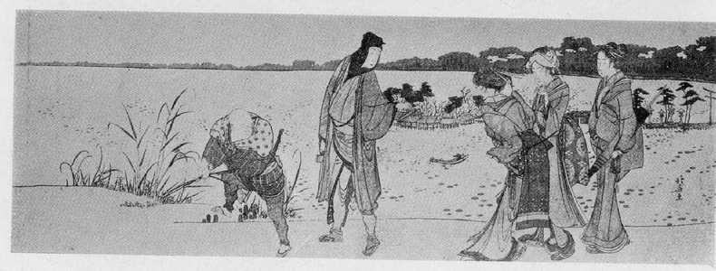 Katsushika Hokusai: (不忍池 1) - Ritsumeikan University