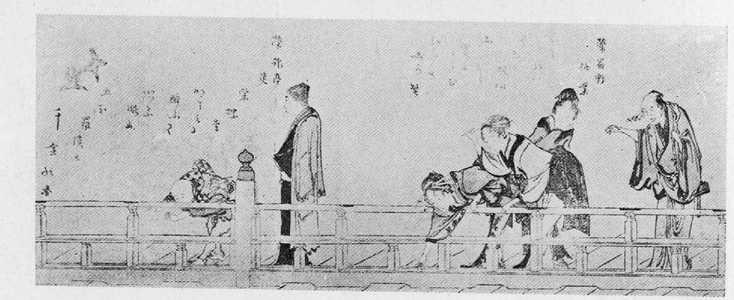 Katsushika Hokusai: (不忍池 2) - Ritsumeikan University