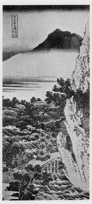 Katsushika Hokusai: 「詩歌写真鏡」 - Ritsumeikan University
