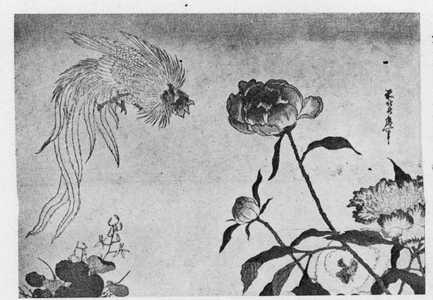 Katsushika Hokusai: (芍薬) - Ritsumeikan University