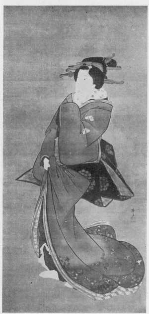Teisai Hokuba: (美人図) - Ritsumeikan University