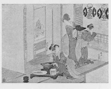 Teisai Hokuba: (茶屋の二階) - Ritsumeikan University
