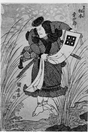 松本幸四郎 (9代目)の画像 p1_33