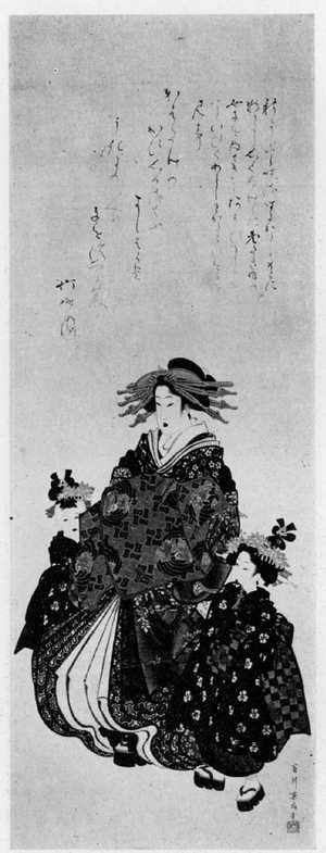 菊川英山: (遊女と禿) - 立命館大学