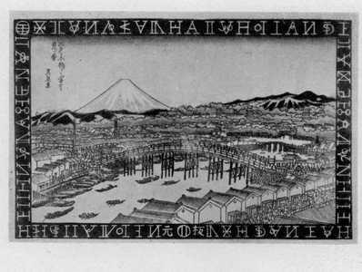 栄泉: 「日本橋之夢」 - Ritsumeikan University