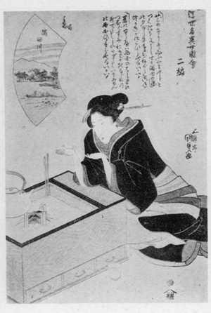 Utagawa Kunisada: 「浮名異女図会二編」 - Ritsumeikan University
