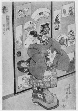 Utagawa Kunisada: 「四季之日付絵」 - Ritsumeikan University