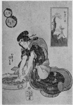 Utagawa Kunisada: 「風流相性づくし」 - Ritsumeikan University