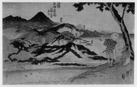 Utagawa Kuniyoshi: 「東海道五十三駅五宿名所」 - Ritsumeikan University