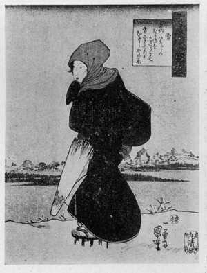 Utagawa Kuniyoshi: 「雪月花三詠」 - Ritsumeikan University