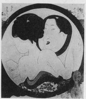 Utagawa Sadahide: 「三十二相ノ内」 - Ritsumeikan University