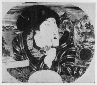 Utagawa Sadahide: (瀬川菊之丞) - Ritsumeikan University