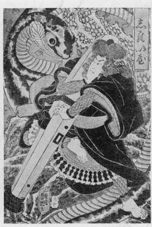 Utagawa Yoshitsuya: 「じらい屋」 - Ritsumeikan University