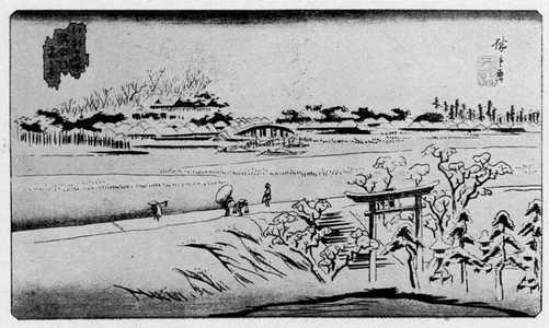Utagawa Hiroshige: 「隅田川雪の景」 - Ritsumeikan University