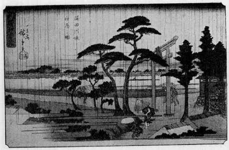 Utagawa Hiroshige: 「隅田川堤白雨之図」 - Ritsumeikan University
