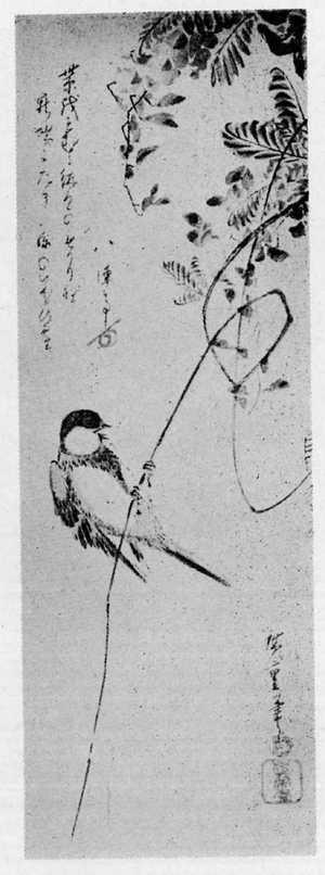 Utagawa Hiroshige: (藤に四十雀) - Ritsumeikan University