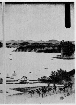歌川広重: 「金沢八景夜景 右」 - 立命館大学