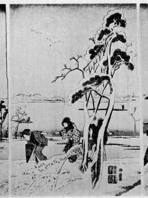 Utagawa Hiroshige: 「隅田川雪見之図 中」 - Ritsumeikan University