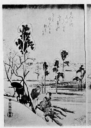 Utagawa Hiroshige: 「隅田川雪見之図 左」 - Ritsumeikan University